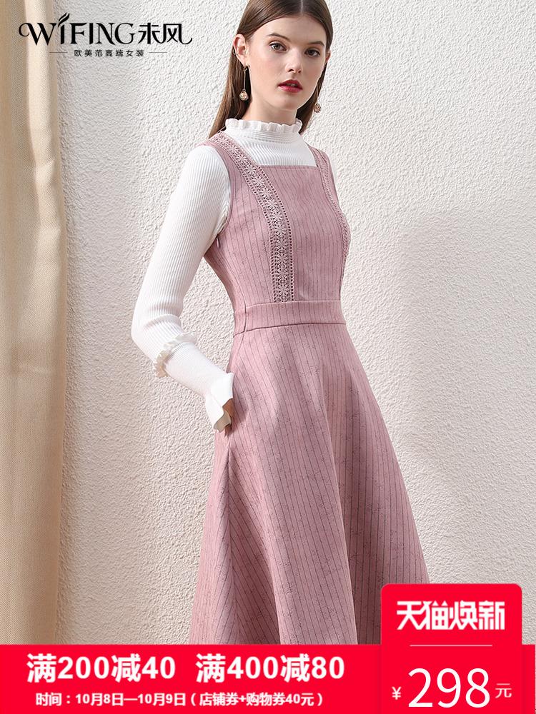 未风秋冬背心裙女2018新款中长款有女人味的秋季ins超火的连衣裙