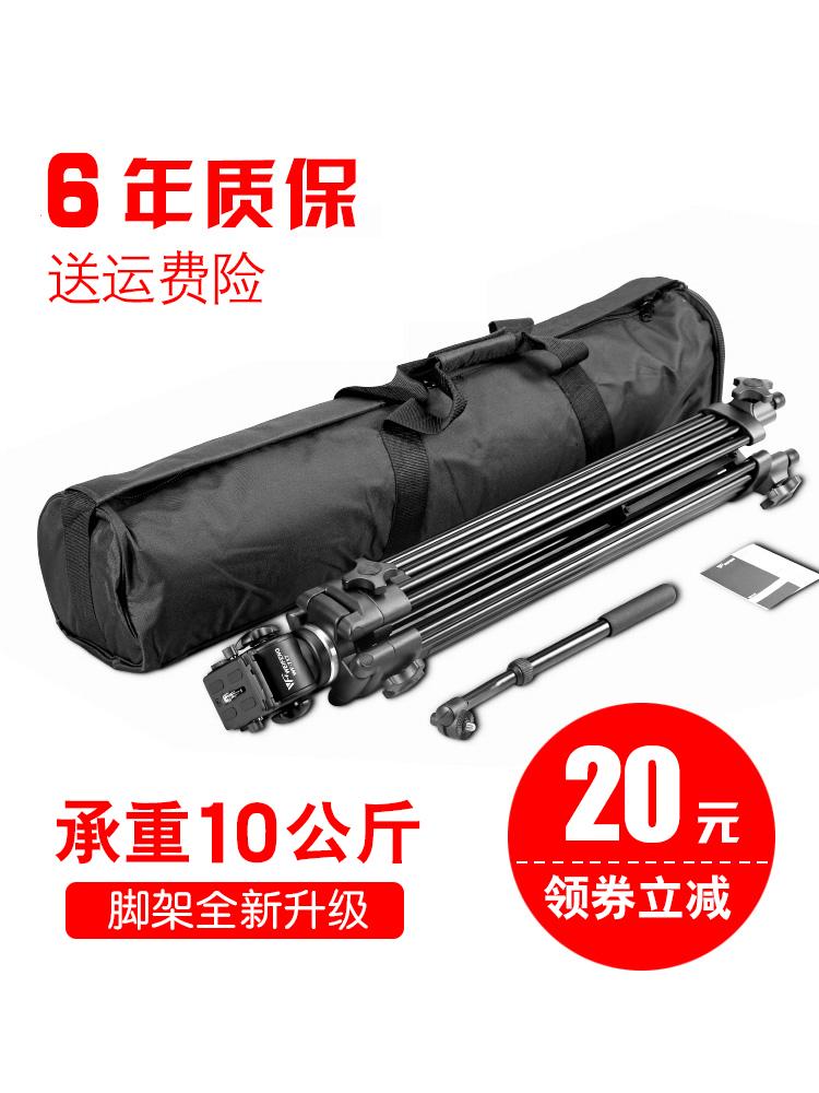 伟峰WF717摄像机三脚架专业摄影液压云台718单反相机支架三角架