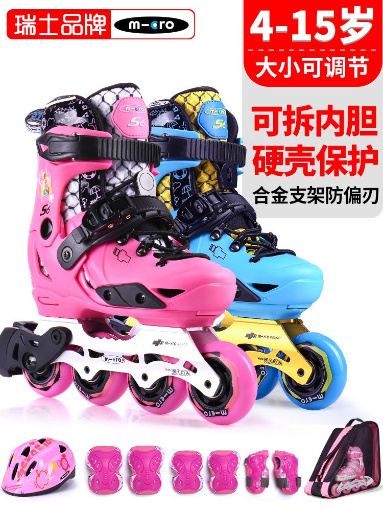 瑞士m-cro溜冰鞋儿童轮滑初学者直排轮可调旱冰男女3-5-6-8-10岁