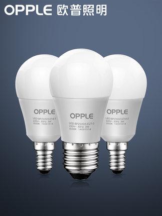 欧普led灯泡节能大螺口家用商用大功率光源超亮E27球泡E14螺旋