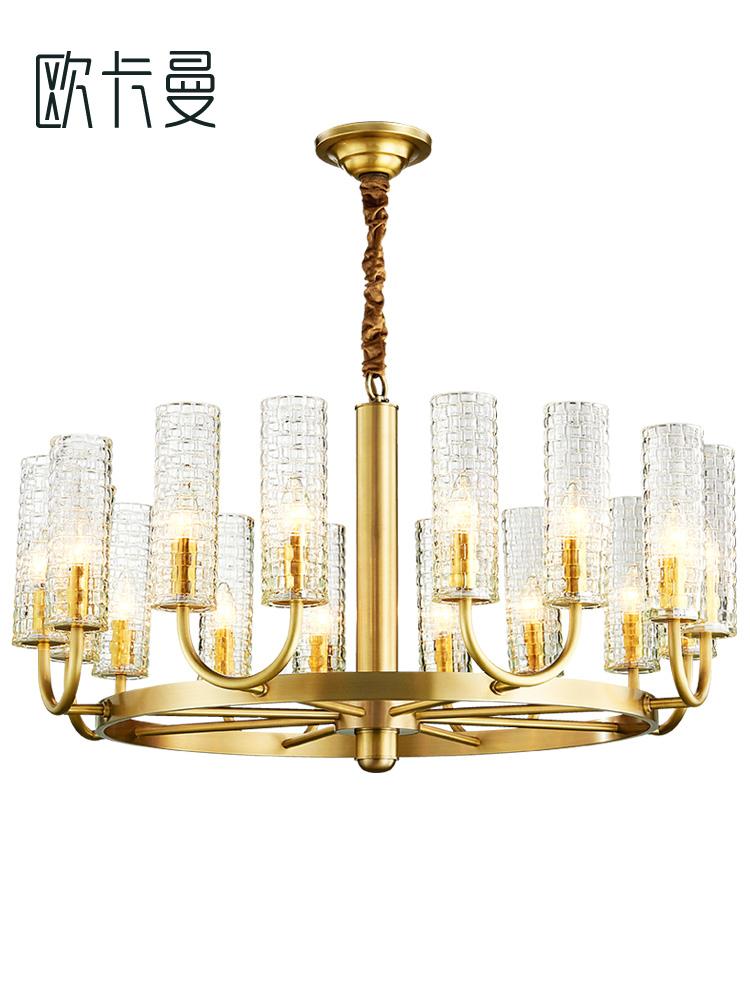 美式简约客厅水晶全铜吊灯简美黄铜卧室餐厅铜灯后现代轻奢灯具