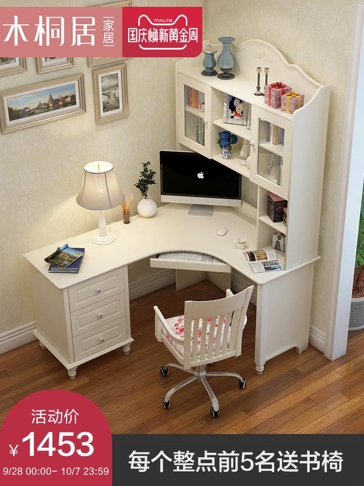 木桐居简约转角书桌实木书架书柜组合一体电脑桌写字台式家用学生