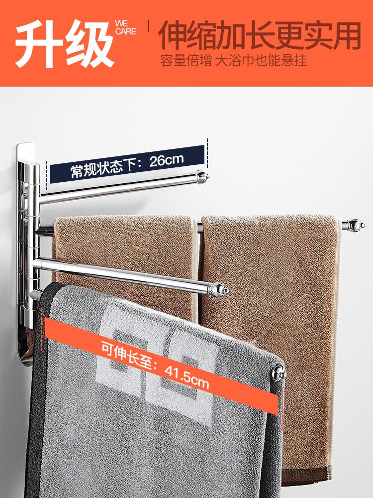 免打孔旋转毛巾架卫生间不锈钢活动毛巾杆双杆浴室毛巾挂三杆四杆