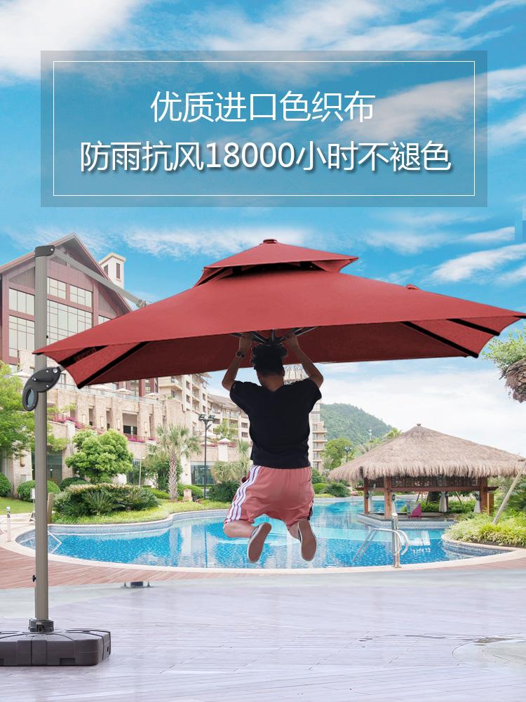 别墅户外遮阳伞庭院伞3米室外超大号阳光罗马伞露天阳台花园设计