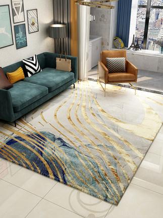 轻奢地毯客厅现代简约欧式美式北欧后现代金色茶几毯家用沙发地垫