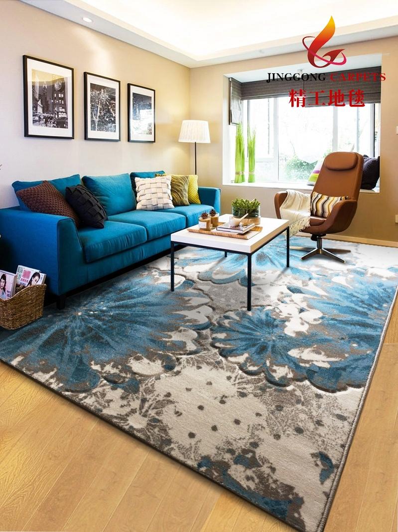 现代简约地毯客厅欧式茶几沙发中式欧美中国风蓝色美式卧室茶几毯