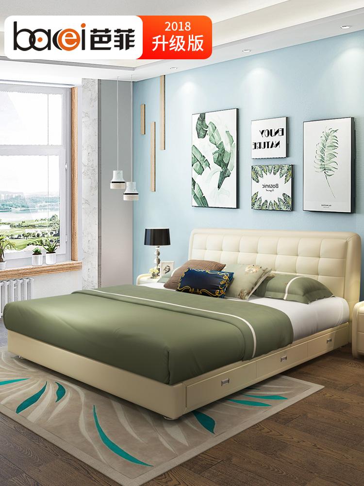 皮床真皮床 现代简约 大气床 主卧1.8米双人床婚床榻榻米床北欧床