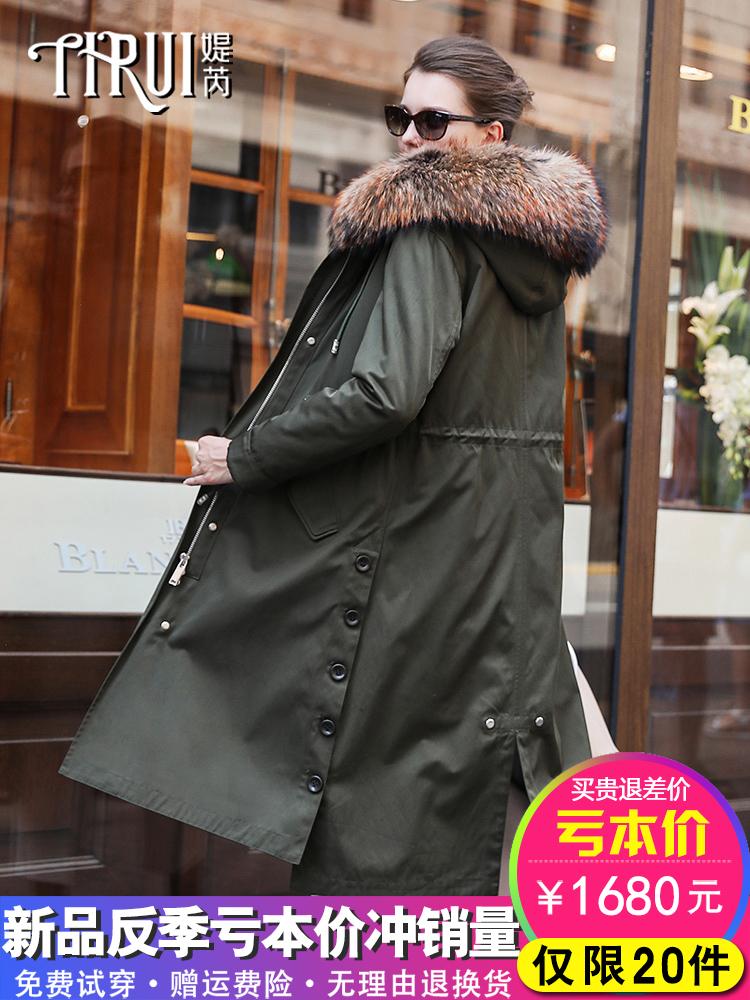 2018新款尼克服女士派克服大衣中长款獭兔内胆毛领皮毛一体皮草