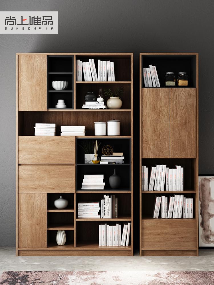 北欧书柜落地书房柜子多功能储物小户型自由组合置物柜客厅装饰柜