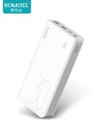 罗马仕30000毫安充电宝大容量qc3.0sense8+pd快充冲移动电源华为vivo小米20000m+手机通用旗舰店官