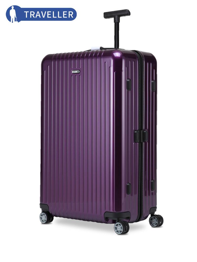 德国Rimowa-日默瓦拉杆箱SALSA AIR万向轮旅行箱行李箱20-28寸