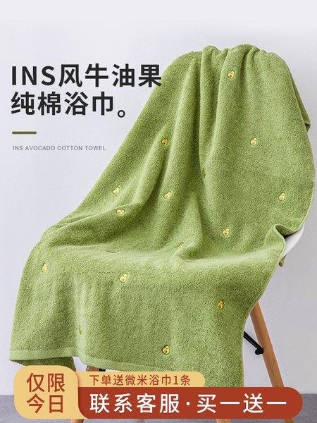 暖优浴巾怎么样,质量如何,用后感受