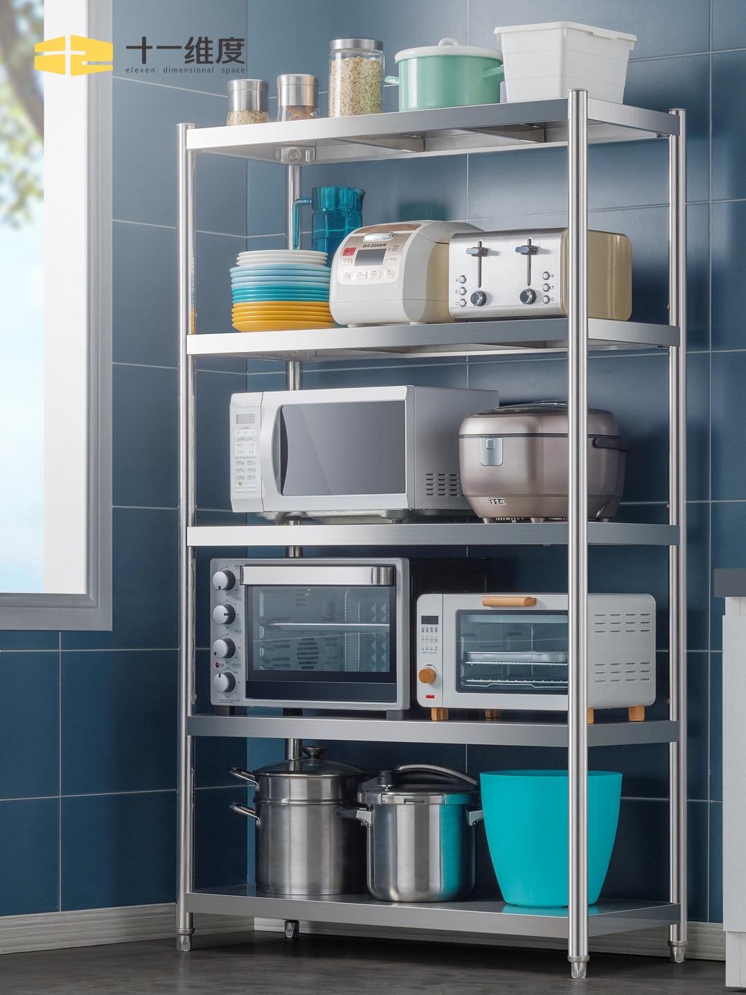 十一维度厨房置物架落地式多层微波炉架子收纳不锈钢省空间烤箱架