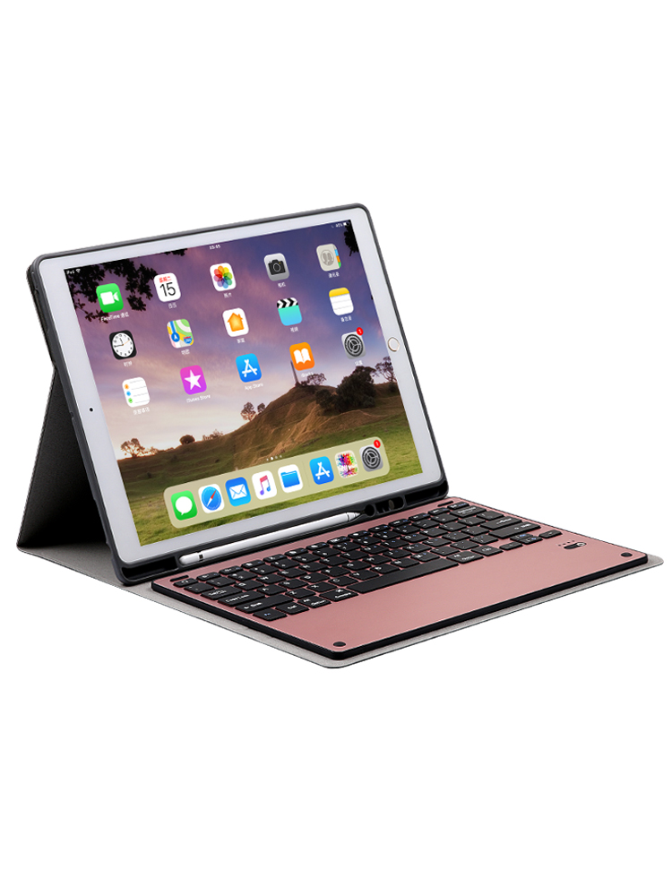 苹果iPad Pro12.9保护套带笔槽网红抖音12.9英寸iPadPro蓝牙键盘全包边A1584 A1670平板电脑硅胶防摔皮套轻薄