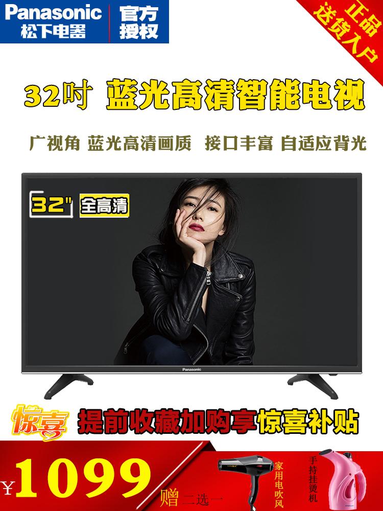 ?Panasonic-松下 TH-32D400C 液晶高清32英寸LED平板电视机