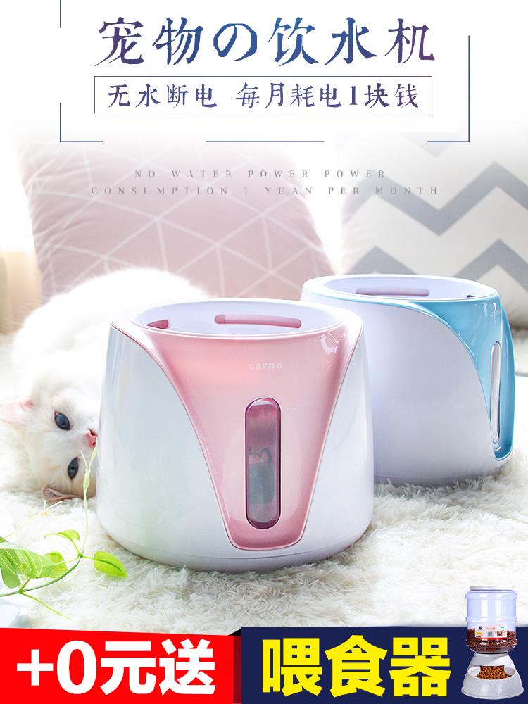 猫咪自动饮水机猫用狗狗饮水器猫喂水器喝水器宠物饮水机自动循环