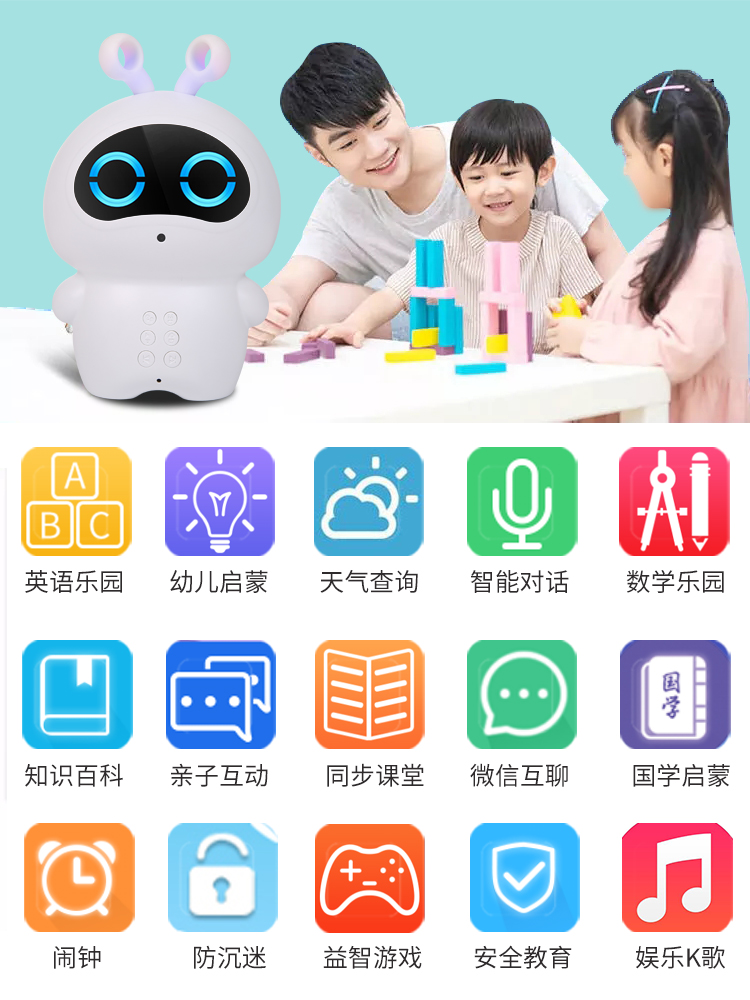 Tongzhisheng, young children, baby enlightenment toys, early education machine 0-14 years old intelligent robot voice dialogue learning machine