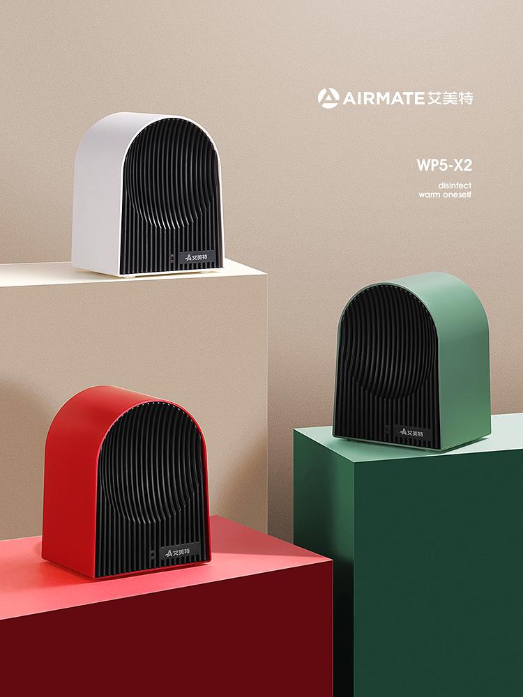 艾美特 WP5-X2 小型暖风机 桌面取暖器 天猫优惠券折后¥69包邮(¥109-40)3色可选