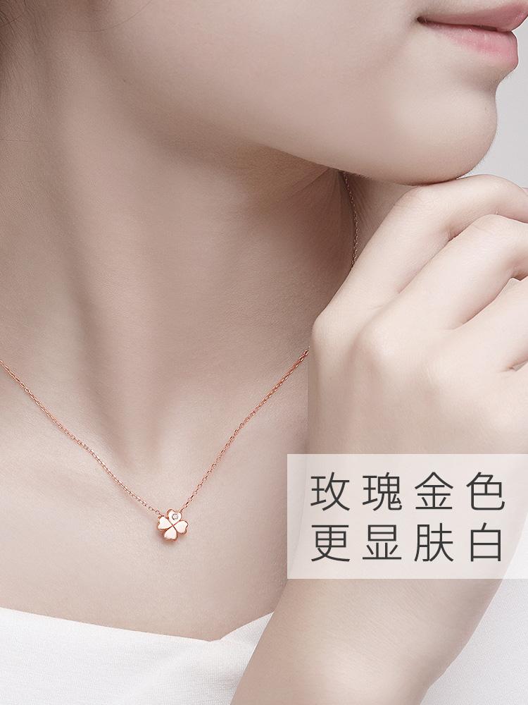 预售 日本独立设计师珠宝品牌 IL&Co 幸运四叶草锁骨项链 镶钻0.4分 天猫优惠券折后¥99包邮(¥699-600)附GIC证书 京东¥449