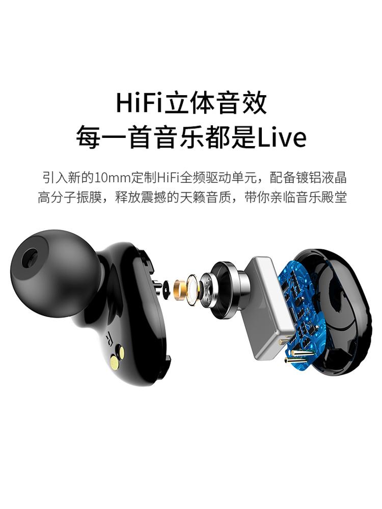 皇尚I11 双耳无线蓝牙耳机运动隐形跑步迷你超小耳塞式开车入耳式通用可接听电话苹果iphone7重低音低音炮