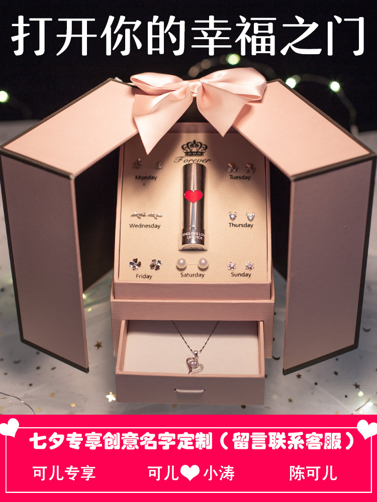 S925纯银一周耳钉耳环女气质韩国个性简约耳饰坠创意礼盒网红套装