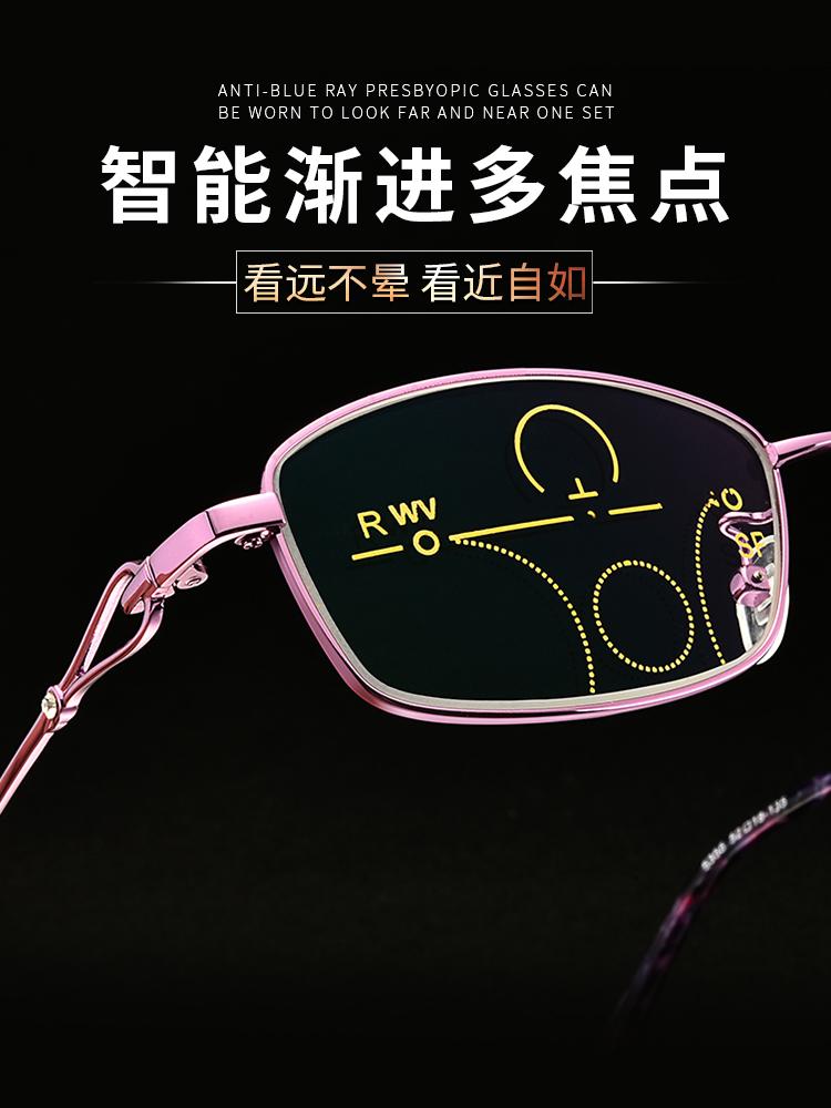 防蓝光远近两用老花镜女智能变焦双光变色老化眼镜渐进多焦点花镜
