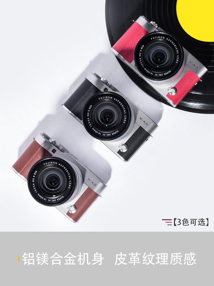Fujifilm-富士X-A3套机(16-50mm)复古微单相机入门级 富士xa3