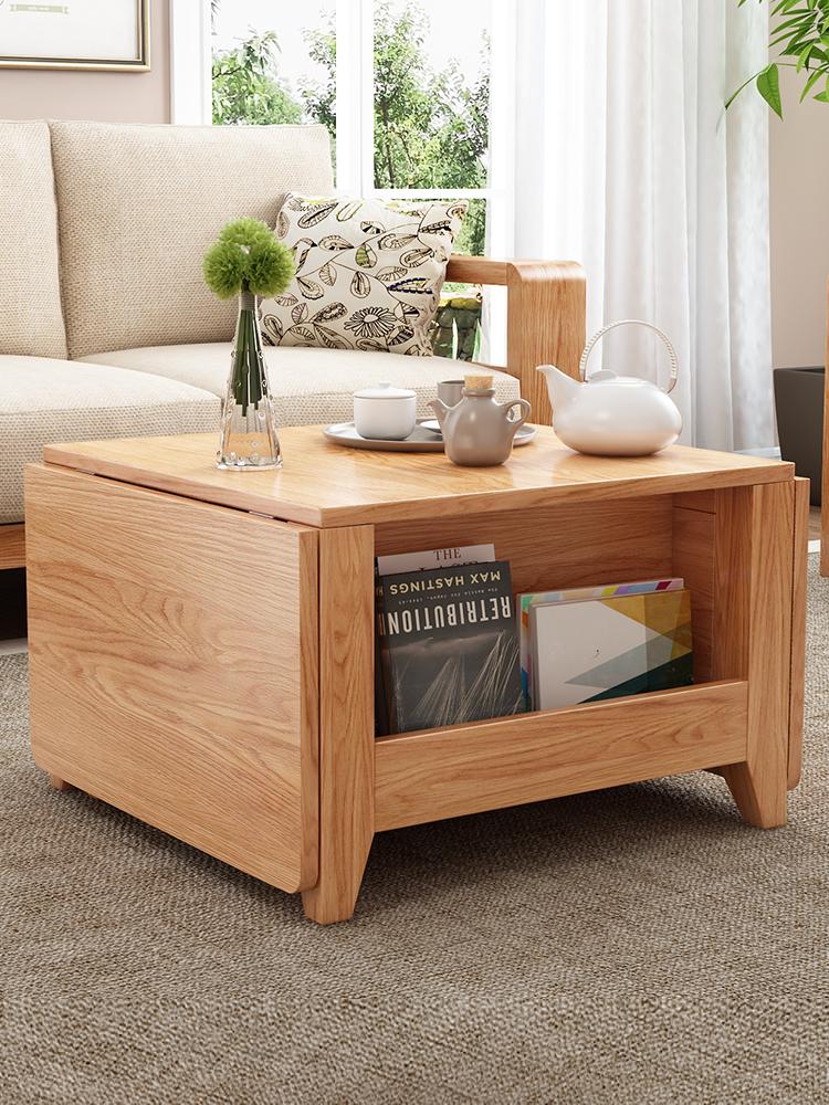 华纳斯 北欧实木伸缩折叠茶几现代简约小户型创意省空间茶几桌子