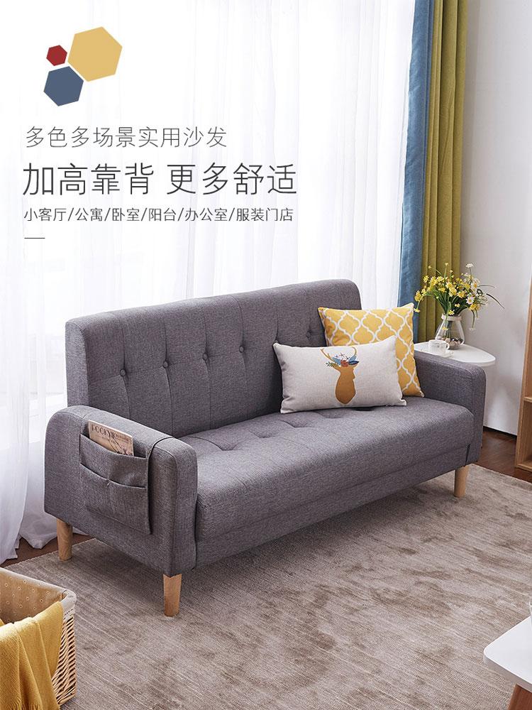 北欧沙发小户型双人1.5米现代简约公寓租房两人经济型迷你小沙发