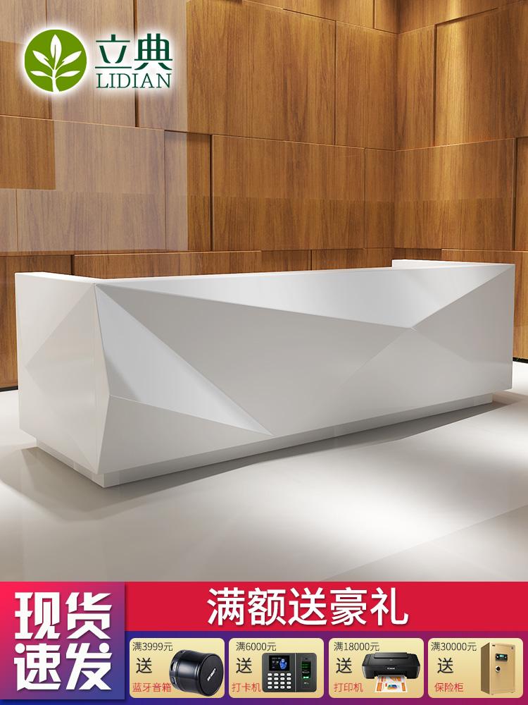 公司办公室烤漆前台接待台简约现代美容院收银咨询台白色柜台吧台