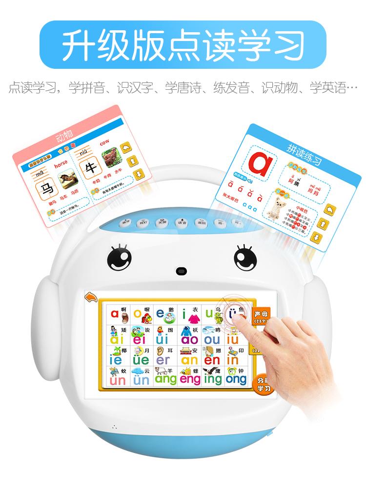 名校堂儿童早教机r7wifi触摸屏唱歌故事机0-3-6岁宝宝智能学习机