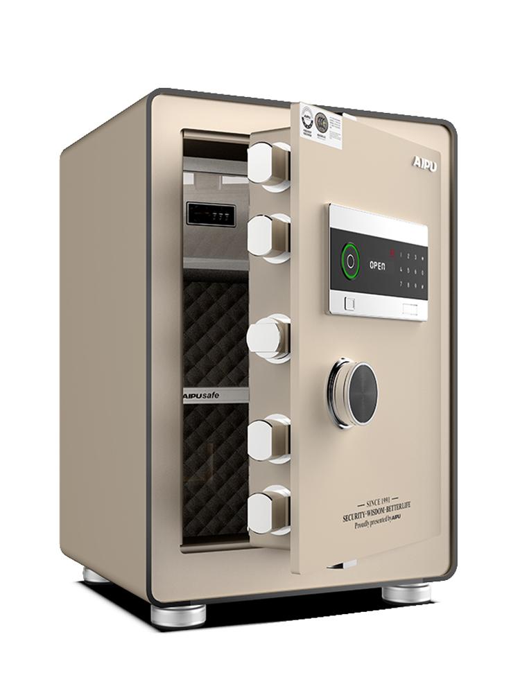 AIPU艾谱指纹保险箱国家3c认证家用办公小型钥匙密码全钢入墙防盗大型单门保险柜全国联保