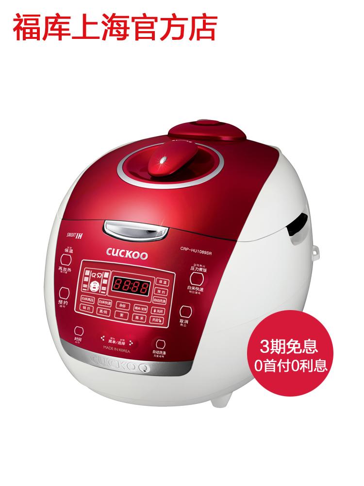 CUCKOO-福库 CRP-HU1089SR 韩国IH电饭煲5L 原装进口 5升5L