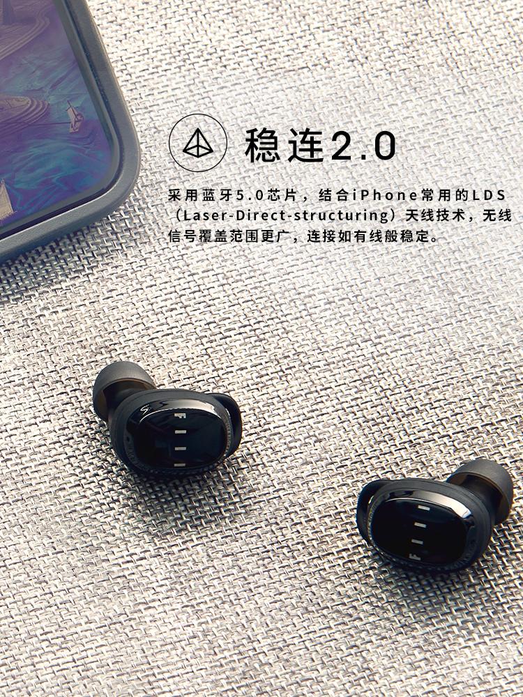 新品发售 FIIL 斐耳 T1 X 防水防汗 真无线蓝牙5.0耳机 ¥299包邮(¥50定金抵扣¥150)