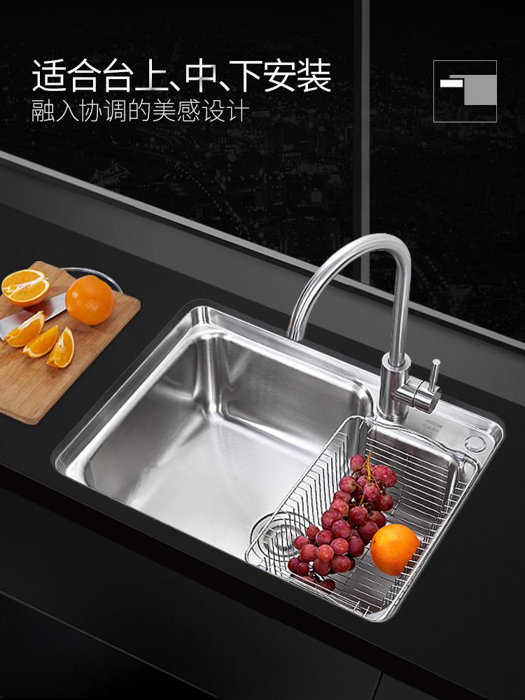 arrow箭牌 厨房304不锈钢单槽水槽套餐一体台上下洗菜盆洗碗水池