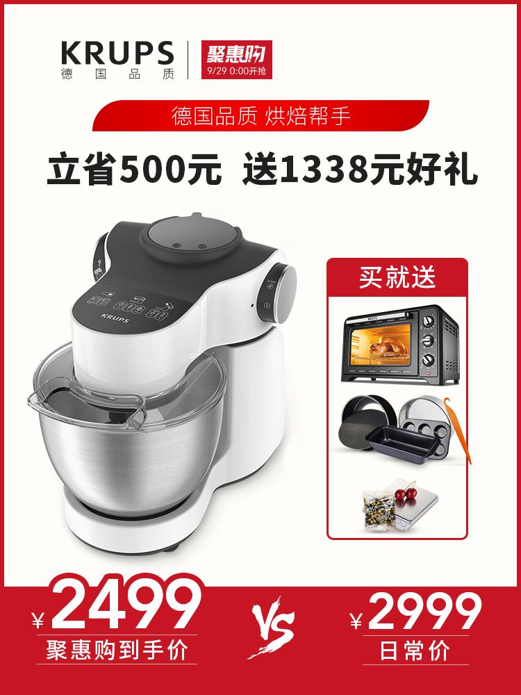 krups KA252180厨师机家用多功能小型鲜奶油搅拌料理机和面机