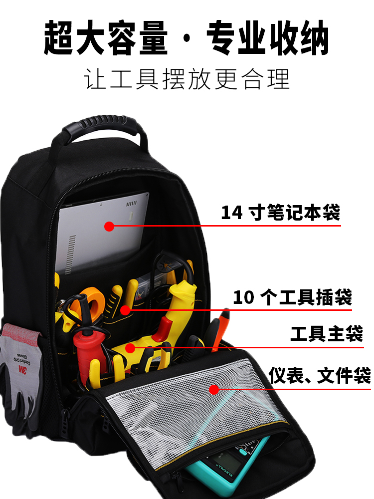 双肩工具包男多功能电脑维修帆布大加厚耐磨电工空调安装工具背包