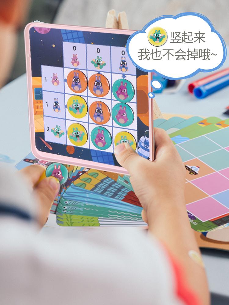 GWIZ 儿童入门数独游戏 天猫优惠券折后¥29包邮(¥49-20)