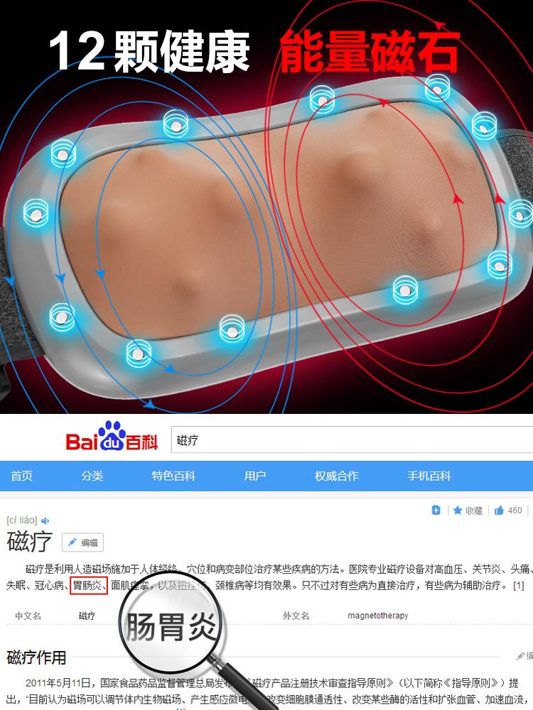 红吉花腹部按摩器带加热揉肚子家用肠胃揉捏蠕动胀气神器理疗机仪