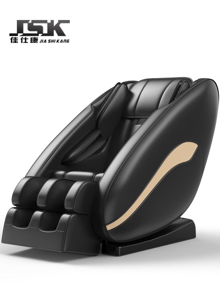 4d按摩椅家用全自动全身多功能揉捏小型老人智能电动太空舱按摩器