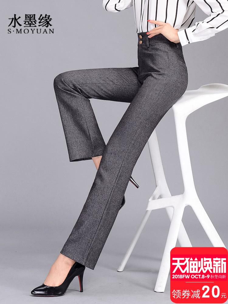 西裤直筒裤女2018春秋高腰长裤垂坠显瘦OL正装裤大码中年休闲女裤