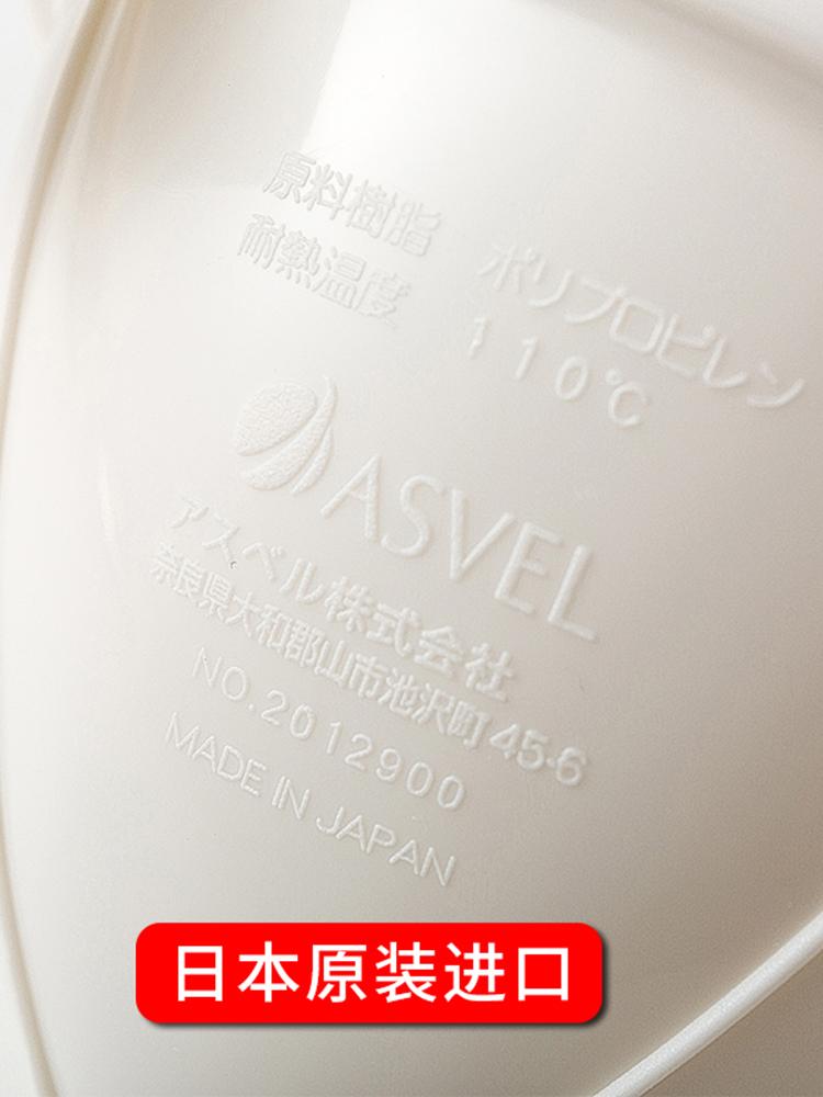 日本ASVEL进口塑料油斗漏斗家用大小号 小口径倒油器油漏斗漏斗器