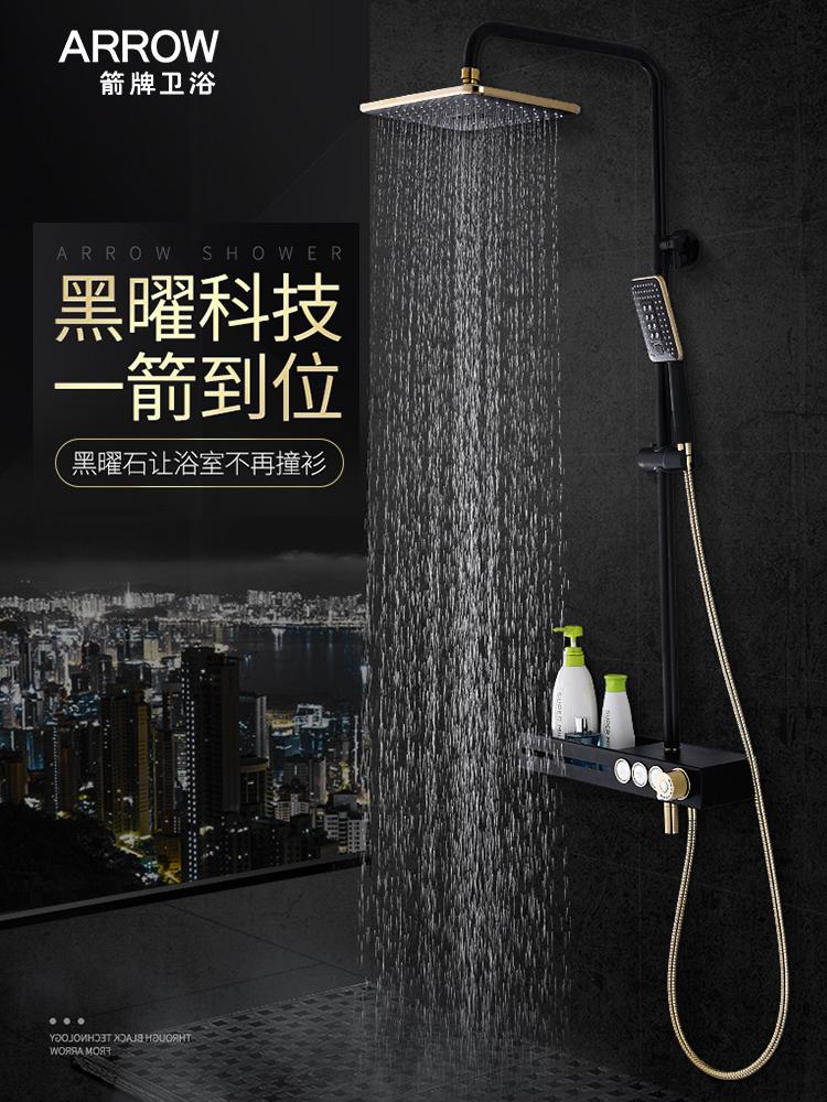 箭牌卫浴 沐浴花洒套装美式黑色家用洗澡神器淋浴器 淋雨喷头套装