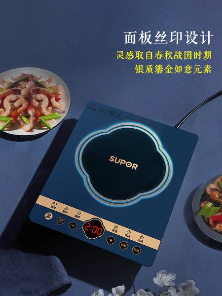 苏泊尔电磁炉怎么样,好不好用?是哪个厂家的品牌?
