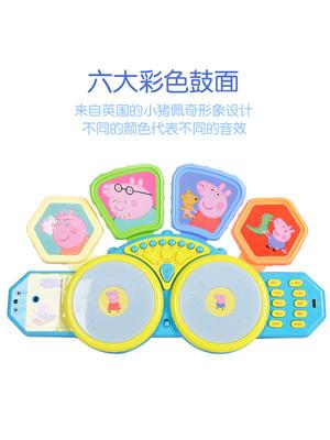小猪佩奇儿童电子架子鼓初学者小孩宝宝1-3-6岁敲打爵士乐器玩具