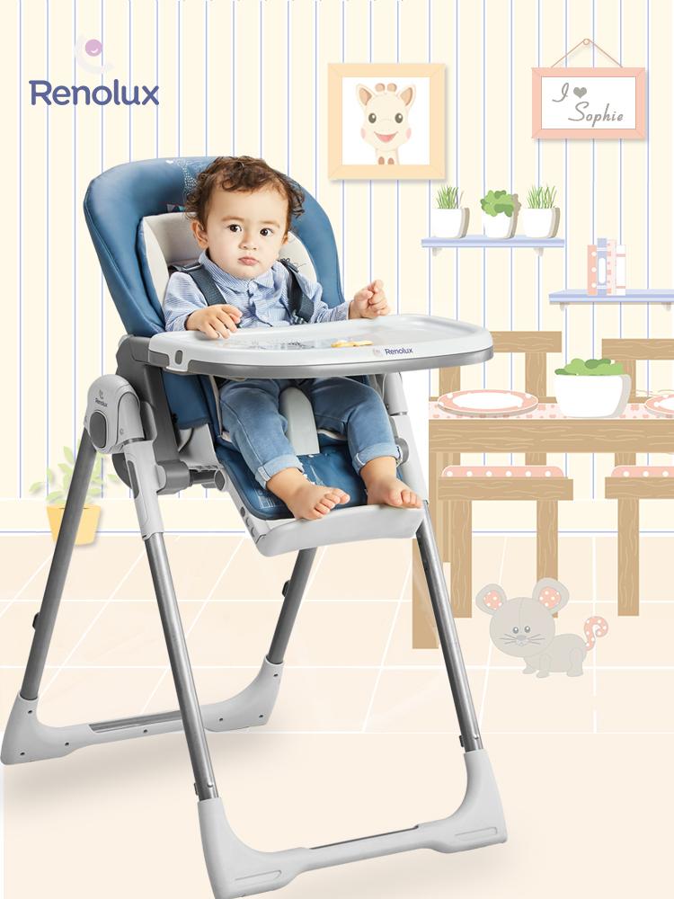 法国renolux苏菲长颈鹿宝宝餐椅婴儿吃饭座椅轻便免安装儿童餐椅