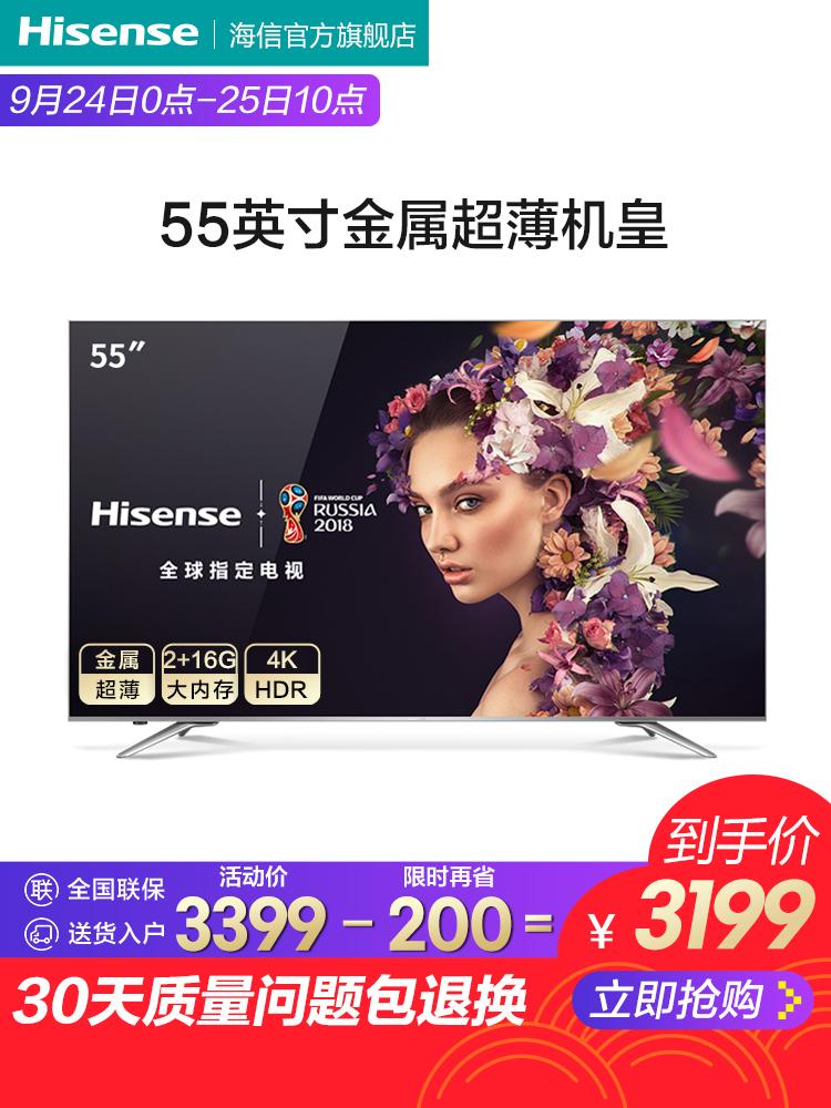 Hisense-海信 LED55EC720US 55英寸4K高清智能网络平板液晶电视机