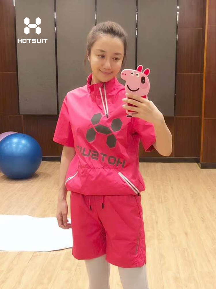 HOTSUIT暴汗服女短袖跑步减重服套装发汗服18夏季瘦身运动暴汗服