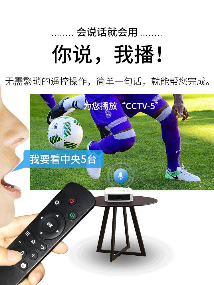 光米S1 家用手机投影仪智能无线wifi高清小型投影机便捷式家庭影院儿童教学无屏电视2018新款