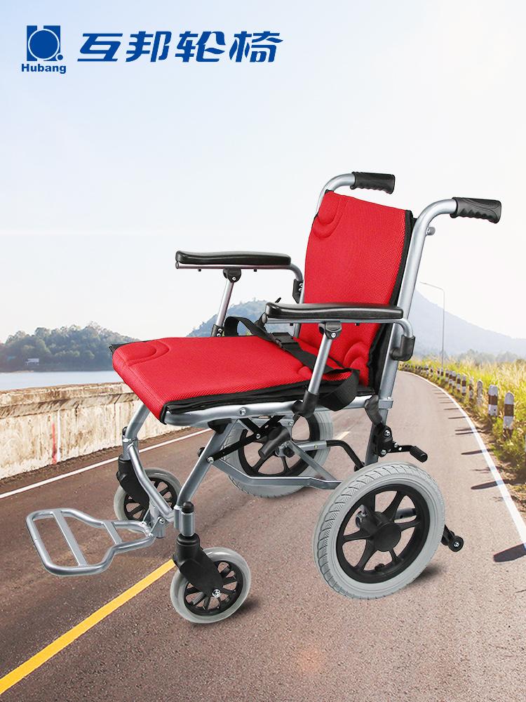 互邦铝合金手动轮椅轻便折叠便携老人超轻手推车家用老年人代步车